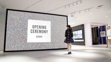 opening ceremony pic