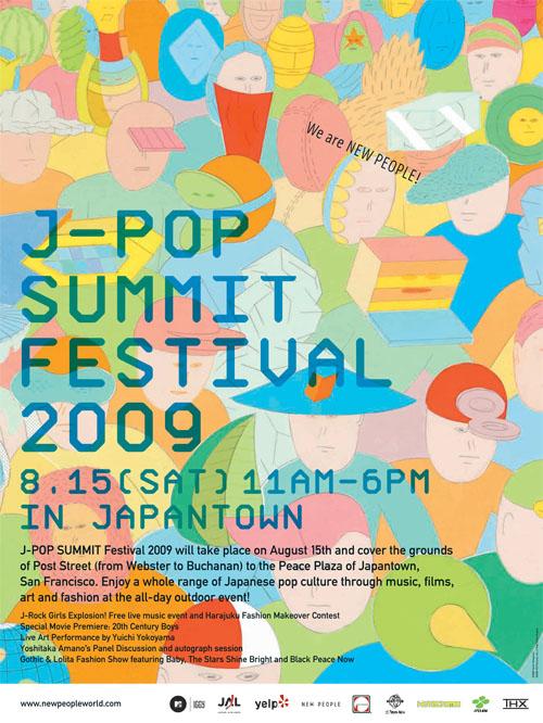 j-pop_poster