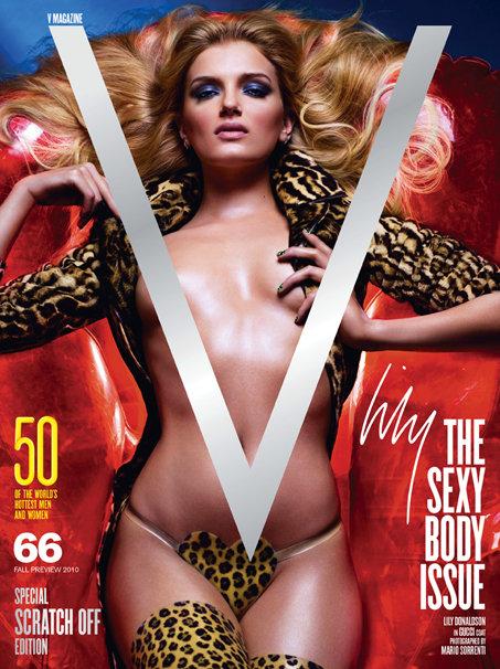 shopvmagazine