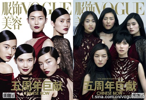 Vogue China's Cover Girls Walk Our Show