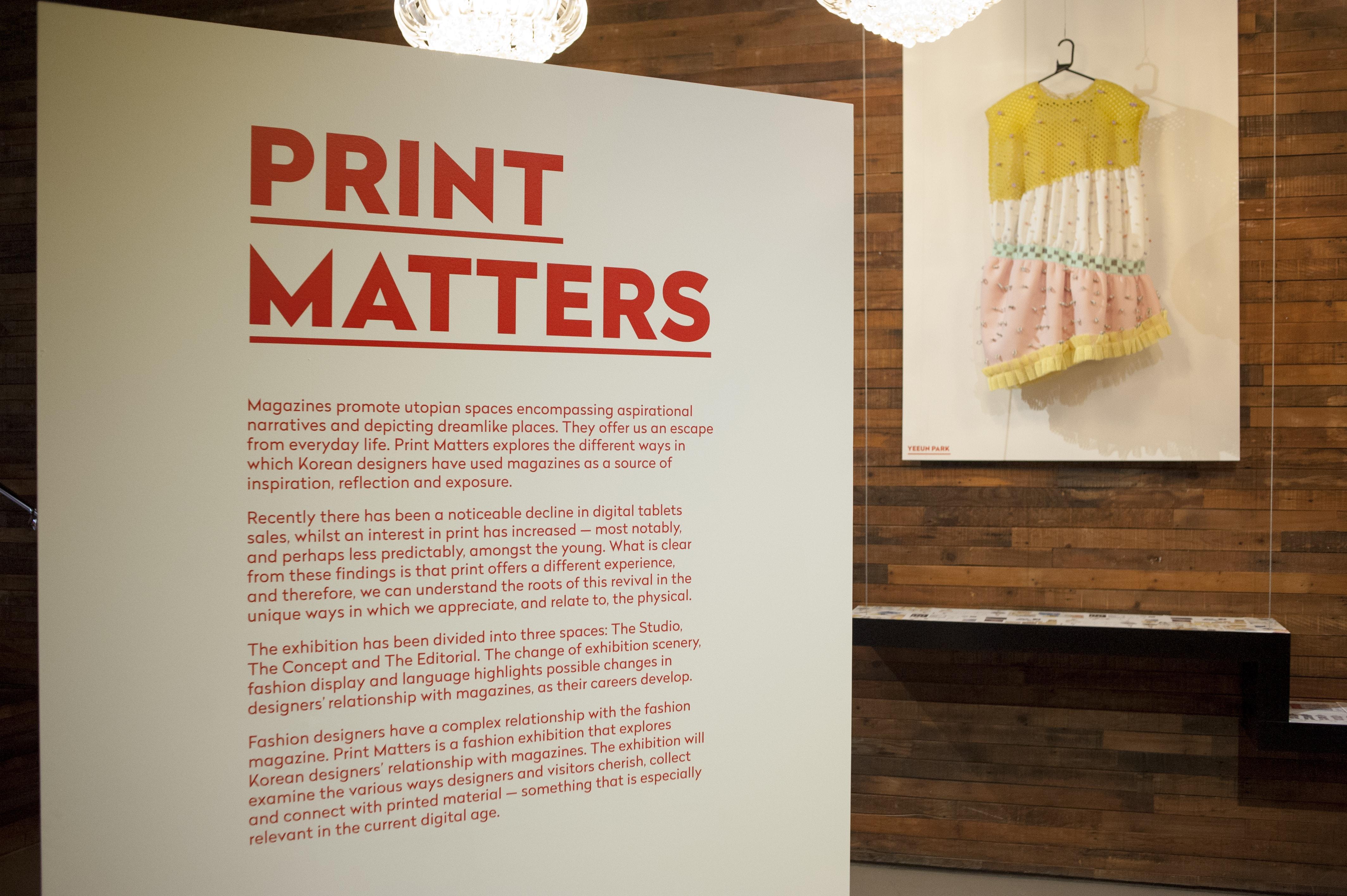 print matters 1-min